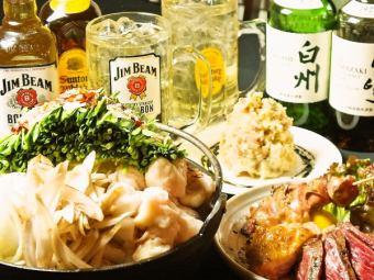 【平日特殊課程】可選Main + 4人〜起泡葡萄酒瓶6件+ 2H飲用3500日元★