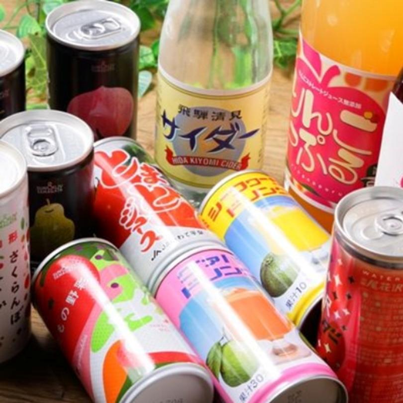 日本各地ふるさとジュース