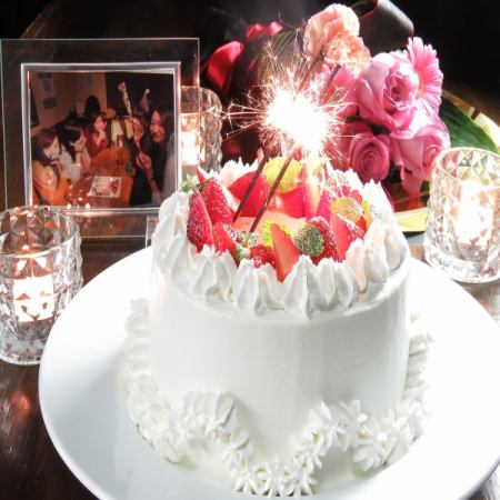 <お祝い事に♪> ホールケーキ×記念写真×花 全8品120分飲放 4000円→3500円