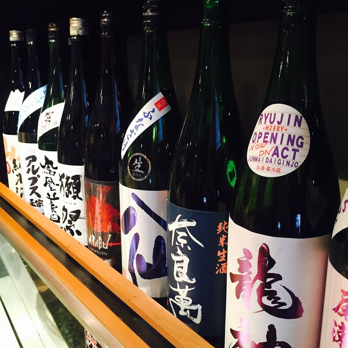 A variety of Japanese sake ♪ ♪
