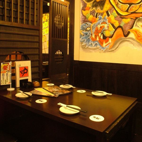 There is a digging room which can be used even by a small number of people, please inquire at the time of booking if you wish to inquire the number of people and hope! 【Name Station Nishiguchi Izakaya Private Room Drink All-you-own Nabe Seafood Meat Local Cuisine】