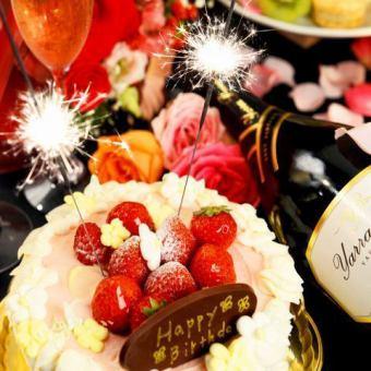 ●誕生日Birthdayコース●ホールケーキ付♪ ≪食べ飲み放題付き¥3980 ⇒¥2980≫