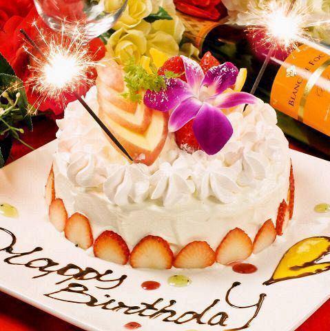 渋谷の個室肉バルで誕生日会!先着3組様限定でシェフ特製メッセージ入りホールケーキをプレゼント♪
