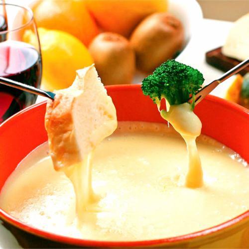 チーズ好きの為の食べ放題