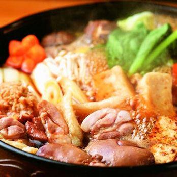 純系名古屋コーチン使用!名古屋の郷土料理「ひきずり鍋」※2人前~