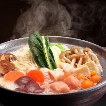 純系名古屋コーチン使用!自家製鶏がらスープの「水炊き」※2人前~