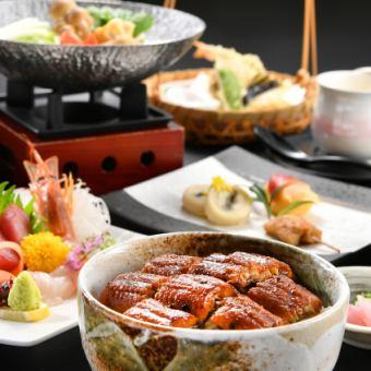 うなぎ会席<季節のお料理とうな丼が堪能できる>4000円