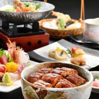 장어 가이세키 <계절 요리와 덮밥을 만끽할 수> 6000 엔