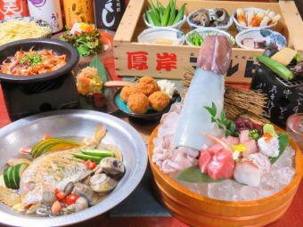♪゜*:Go To Eat対応してます!新名物貝の掴み取りを堪能できる王道4000円コース(2時間飲放付)