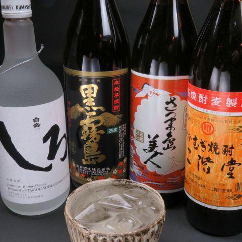 焼酎キープ5合瓶1500円!地域最安値です!