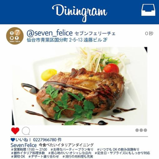 【Instagram updating ♪】 @seven_felice 【Let's receive deals ☆】
