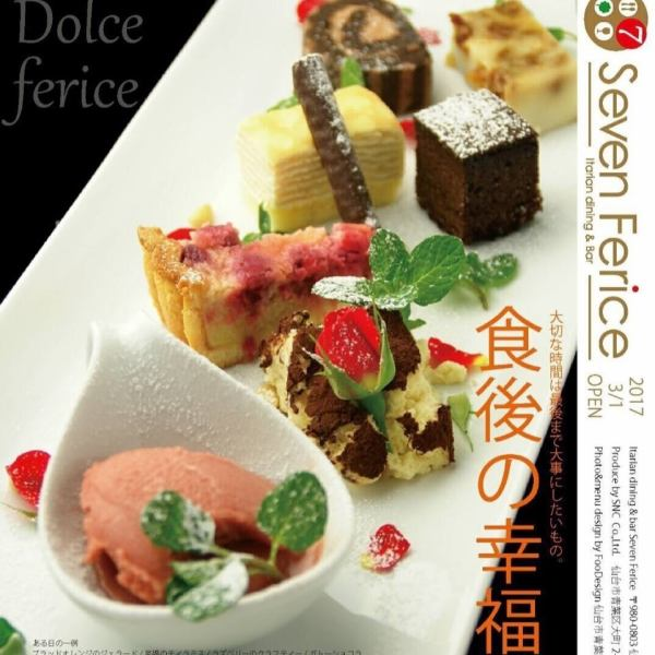 【Seven Happiness ★】 Seven Felice ~ Assortment of 7 Mini Dolce ~