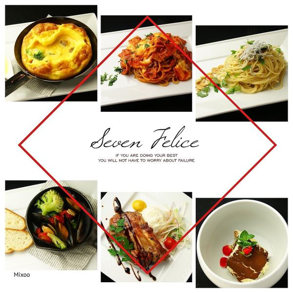 【Fashionable FOOD that also shines on SNS】 Our boasting Italian ♪