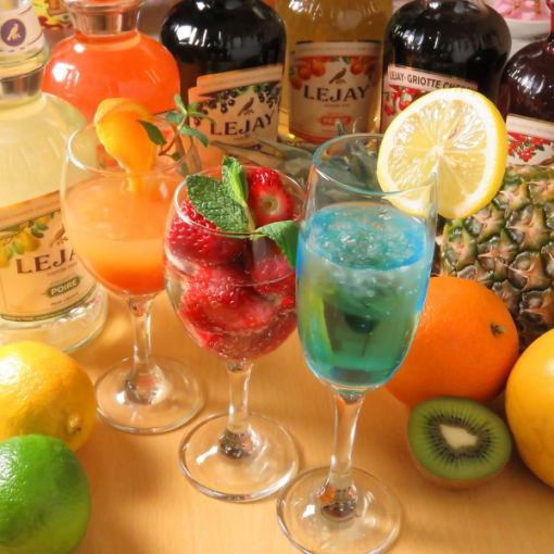【Second party is here !!!】 Draft draft beer and raw cocktail ♪ 120 minutes drink & 2 items 【2000 yen including tax】 ☆