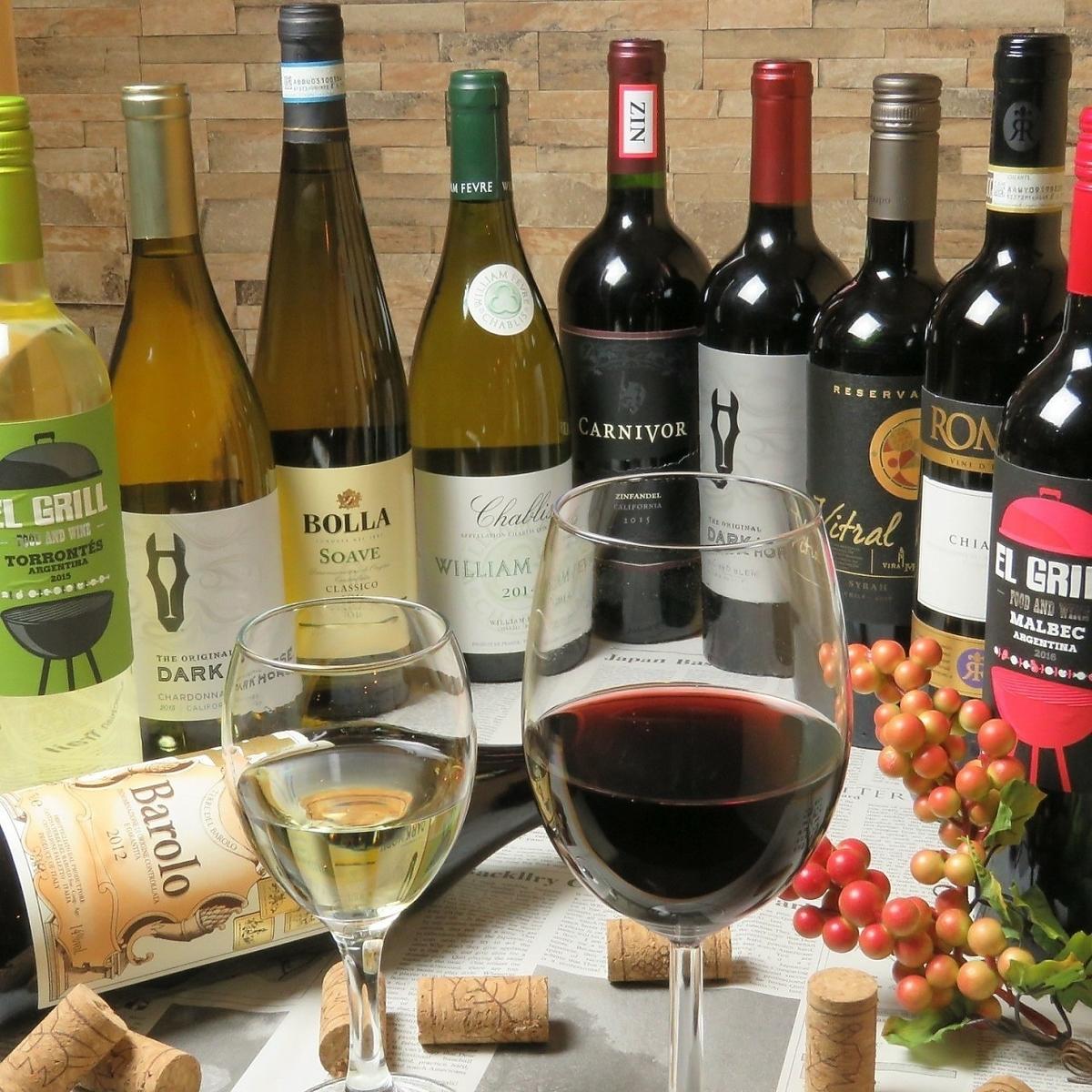 다양한 종류의 유리 병 와인 ♪
