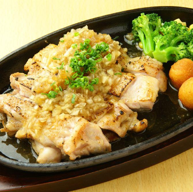 鸡肉牛排〜调味蔬菜酱〜