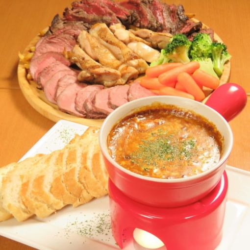 【Hot Fondue ♪ in cold season】 ☆ thick cheese meat fondue ☆ 3 hours drinking & 6 items 【3,200 yen including tax】