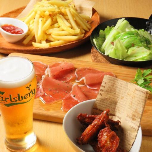 【Saku饮料·第0次派对♪】Felice easy set 3饮+小吃1项【1990日元→1000日元】