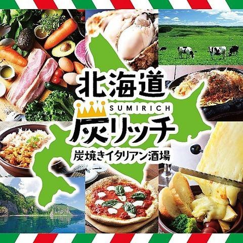 【準備紅色!成本核算】鵝肝炭烤串→500日元