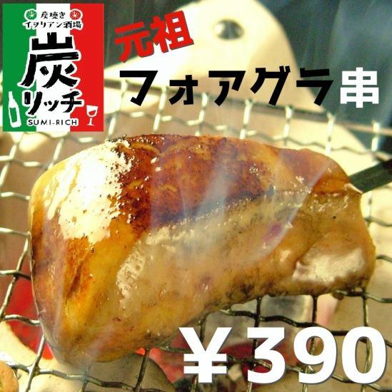 優質麥芽·葡萄酒·火花包括100種120分鐘所有你可以喝980日元