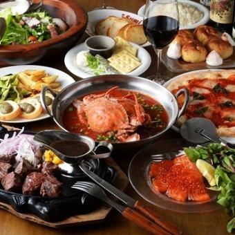 2小时饮用多用途饮料所有8项目标准套餐保龄球蟹和当地生产牛排3500日元