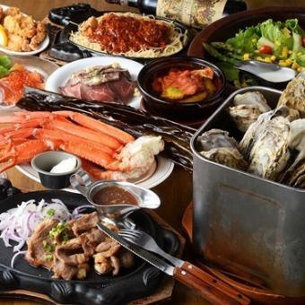 全世界2小时所有你可以吃所有10项北海道享受当地当然4500日元