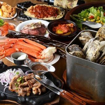 全世界2小時所有你可以吃所有10項北海道享受當地當然4500日元