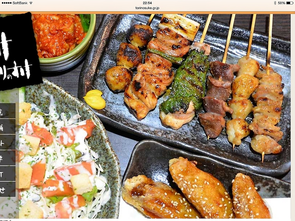 Boasting commitment Yakitori baked with Bincho charcoal ♪