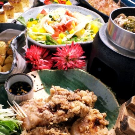 Refreshing and fried kamboa ☆ Reasonable ☆ 【TORA Pot Rice Course】 120 minutes with all you can drink 6 items 3500 → 3000 yen