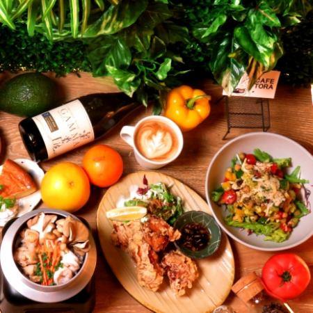 ◆◇◆午餐时间有限公司◆◇◆【TORA咖啡厅午餐协会】120分钟软饮料,所有你可以喝6项1980日元