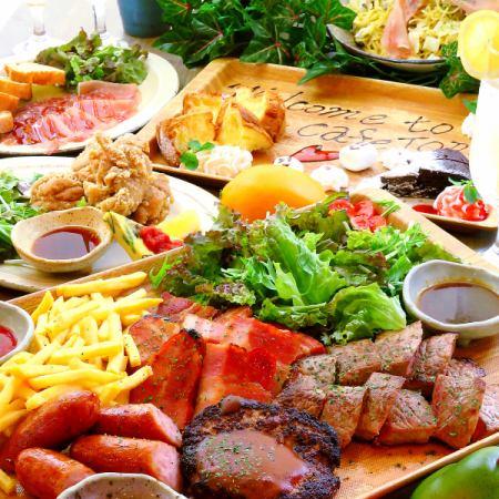 伟大的蒸汽板和美味☆[牛排板套餐] 5项甜点2480日元(不含税)