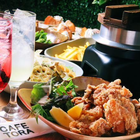 Tanga炒菜和盆栽米等☆【TORA咖啡廳套餐】120分鐘,你可以喝9件4000→3500日元