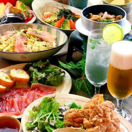 甜點和餐點的選擇☆【快樂女性協會套餐】120分鐘無限暢飲6項2980日元