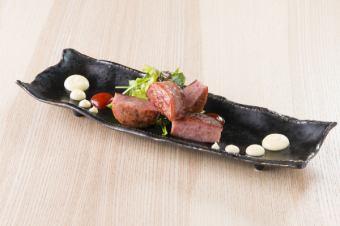Takeshi Unzen Ham