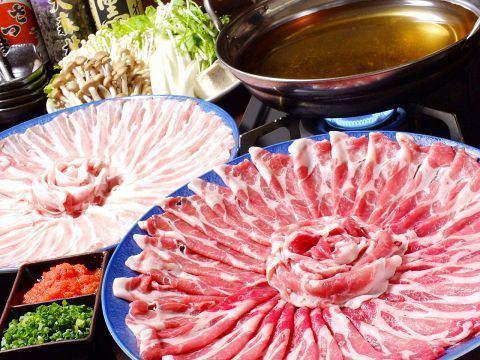 鹿儿岛黑猪和时令蔬菜涮锅套餐4500日元→4000日元!在派对♪套餐绝对有利