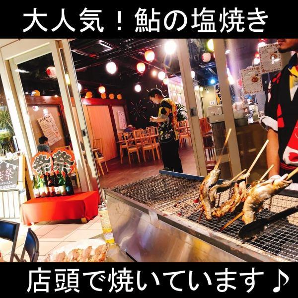 流行的香鱼的盐烧用木炭火烤☆在商店前面有美味的气味···由于数量有限·购买情况,也有不能提供的情况。