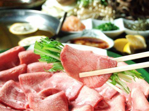 秘书先生必看!华丽的生鱼片,无限畅饮·日本牛舌和黑猪涮锅套餐5500→5000日元☆