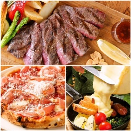 【Newly appearance】 120 minutes drinking attachment ★ Raclette × pizza × meat course 5500 ⇒ 4500 yen (excluding tax)