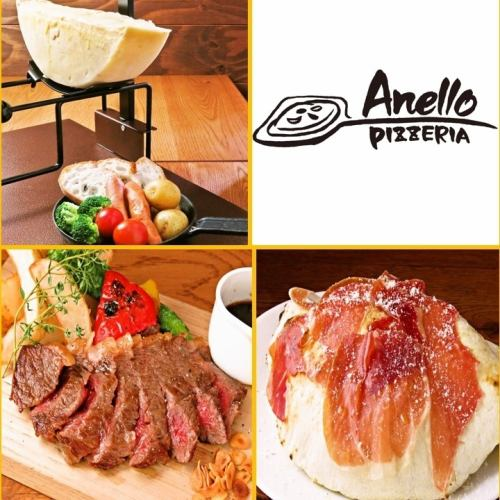 120 minutes Drinking attachment ★ Wagyu beef tariata main course ⇒ 6000 yen (excluding tax) with raclette cheese ★