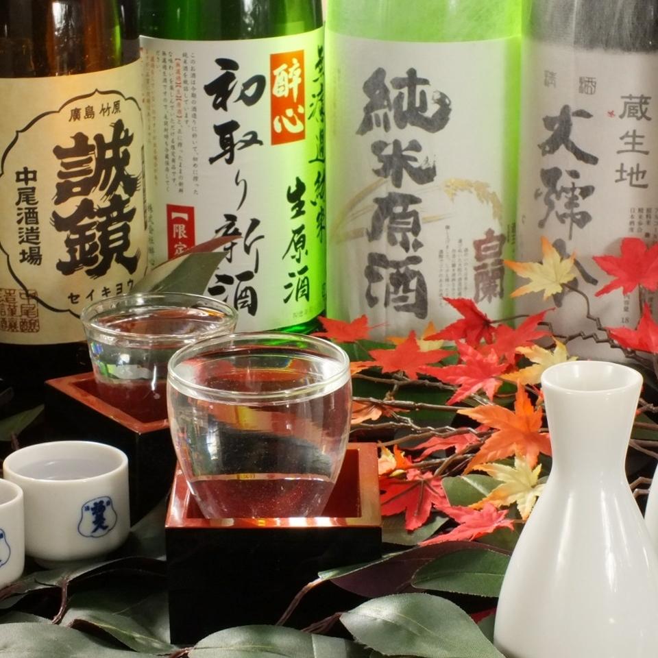 日本三大酒処・広島の地酒が豊富!