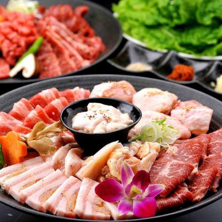 【焼肉】牛カルビ・牛ロース・豚肉・鶏肉・ジンギスカンなど100分食べ飲み放題プラン3100円