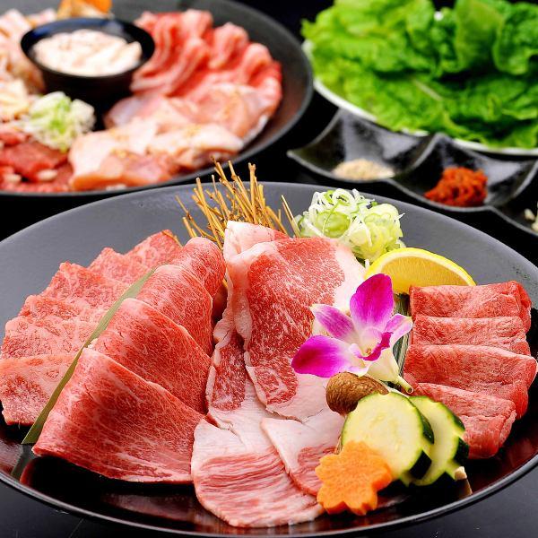 【利用No.1】Shiraoi牛肉布里克特·特殊和牛蜂Calbi·牛肉Tanger等Yakiniku·点菜120分钟吃自助餐套餐