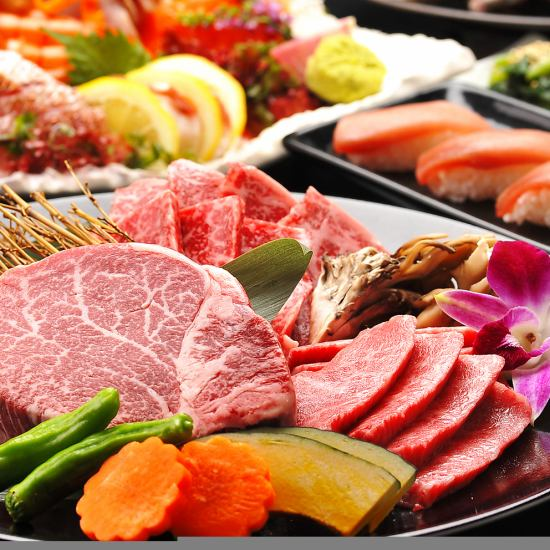 All you can eat yakiniku beverages, such as Shiraoi cow, special-purpose wagyu beef, beef tongue, etc., is recommended 5100 yen ~