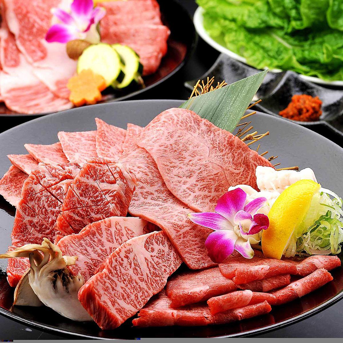 特上和牛・希少部位・白老牛など焼肉食べ飲み放題プラン各種
