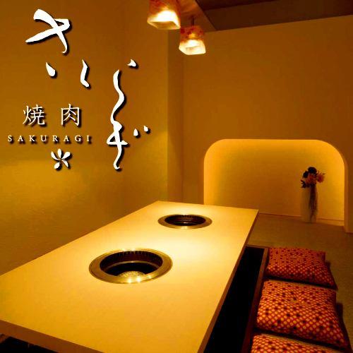 京をイメージした店内空間/掘りごたつ個室は人数に合せてご用意