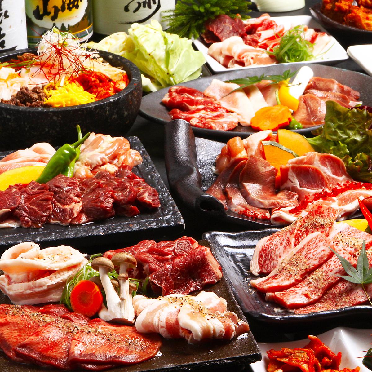 自助牛肉和日本牛肉