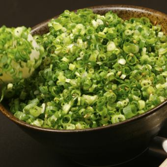 Specialty green onion rice