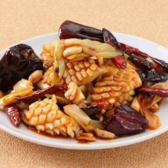 Stir-fried squid Sichuan style stir-fry [※ photo] / stir-fried celery and squid salted seasoning