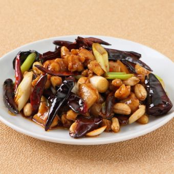 Stir-fried chicken and peanut Sichuan style pepper 【※ photo】 / Stir-fried chicken and cashew nut