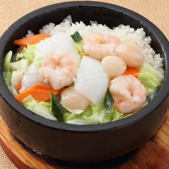 Seafood stone soup stock raised fried rice